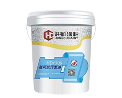 洪都硅丙抗污面油HD1309